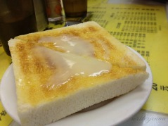 This is probably the best toast you will ever have, with a little bit of condensed milk on top.